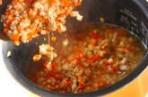 玄米の具だくさん炊き込みご飯の作り方2