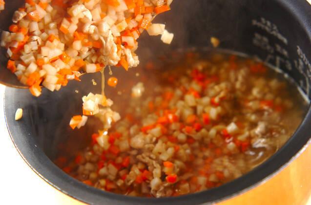 玄米の具だくさん炊き込みご飯の作り方の手順8