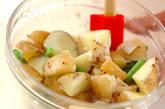 新ジャガイモのカラフルサラダの作り方8