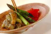 網焼き野菜の作り方6