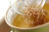 ナメコの田舎みそ汁の作り方の手順4