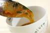 ナメコの田舎みそ汁の作り方の手順5