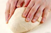 夏野菜の薄焼きパンの作り方7