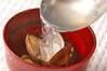 貝のお吸い物の作り方の手順5