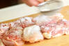 鶏肉のトマト煮込みの作り方の手順1