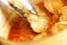 鶏肉のトマト煮込みの作り方の手順4