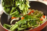 小松菜と豚トロの塩炒めの作り方4