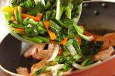 小松菜と豚トロの塩炒めの作り方5