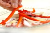 タコのエスニック風カルパッチョの作り方3