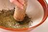 煎茶飯の作り方の手順3