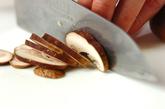 キノコと切干し大根のナムルの下準備2