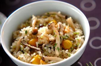 キノコとギンナンで 秋の炊き込みご飯