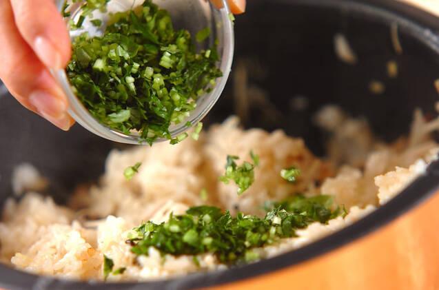 キノコとギンナンで 秋の炊き込みご飯の作り方の手順9