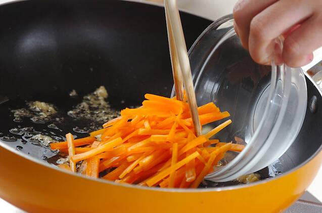 水煮ゼンマイのナムルの作り方の手順3