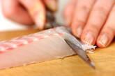 白身魚と香菜のサラダの下準備2