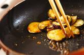 ナスのみそ炒めの作り方2