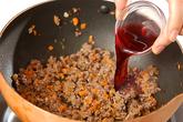 牛肉と香り野菜の炒め物の作り方2