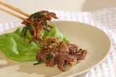 牛肉と香り野菜の炒め物の作り方5