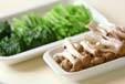 小松菜のカラシ和えの下準備1