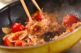 トマトとイカのおかかバターソテーの作り方3