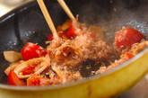 トマトとイカのおかかバターソテーの作り方4