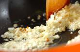基本のトマトパスタの作り方1