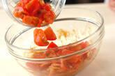 トマトの芝麻醤和えの作り方5