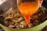 鶏とマイタケの卵炒めの作り方3