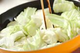 キャベツと天かすの炒め物の作り方4