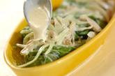 鶏ささみとアボカドのサラダの作り方1