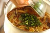 素麺の赤出しの作り方2