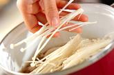 ゼンマイとキノコの煮物の作り方1