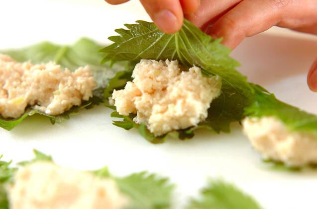 豆腐つくねの大葉包み焼きの作り方の手順4