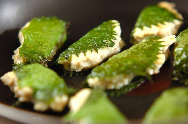 豆腐つくねの大葉包み焼きの作り方の手順5