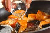 サーモンとアボカドのクリーム炒めの作り方6