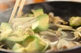 サーモンとアボカドのクリーム炒めの作り方7