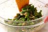 菜の花のナッツ和えの作り方の手順2