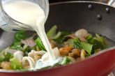 チンゲンサイの海鮮クリーム煮の作り方3