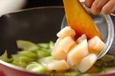 チンゲンサイの海鮮クリーム煮の作り方2