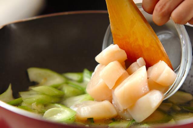 チンゲンサイの海鮮クリーム煮の作り方の手順8
