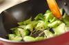 チンゲンサイの海鮮クリーム煮の作り方の手順7