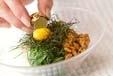長芋と納豆のサラダの作り方1