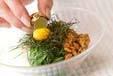 長芋と納豆のサラダの作り方4