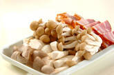 ベーコンとキノコの豆乳スープの作り方1