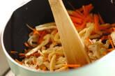 切干し大根の甘煮の作り方4