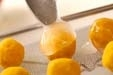 蒸しカボチャ団子の作り方5