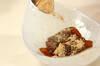 刺身コンニャクわらびもちの作り方の手順3