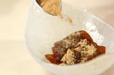 刺身コンニャクわらびもちの作り方2