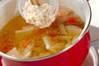 根菜のみそ汁の作り方の手順5