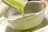 グリンピースのカレー風味ポタージュの作り方2